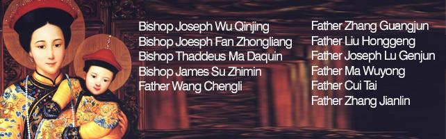 2pray_for_china
