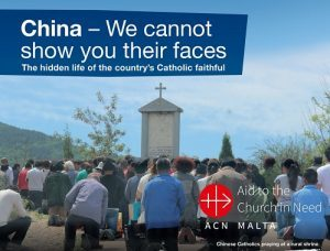 China – We cannot show you their faces