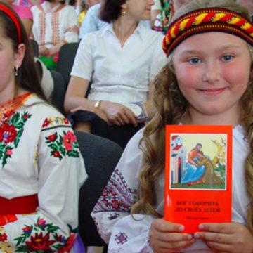 Providing Child's Bibles