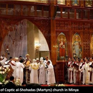 EGYPT: Remains of Coptic Christians martyred by ISIS in Libya return home – ACN Malta