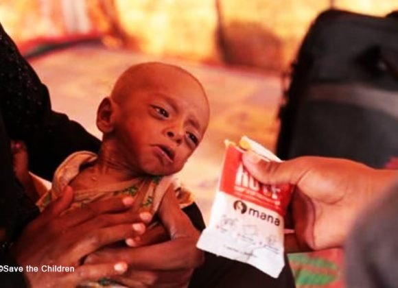 YEMEN:  SAVE THE CHILDREN!